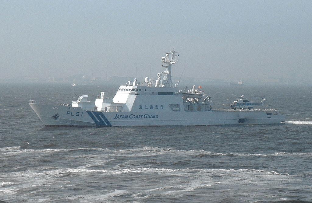 Japan Coast Guard (JCG) Hida-class patrol vessel