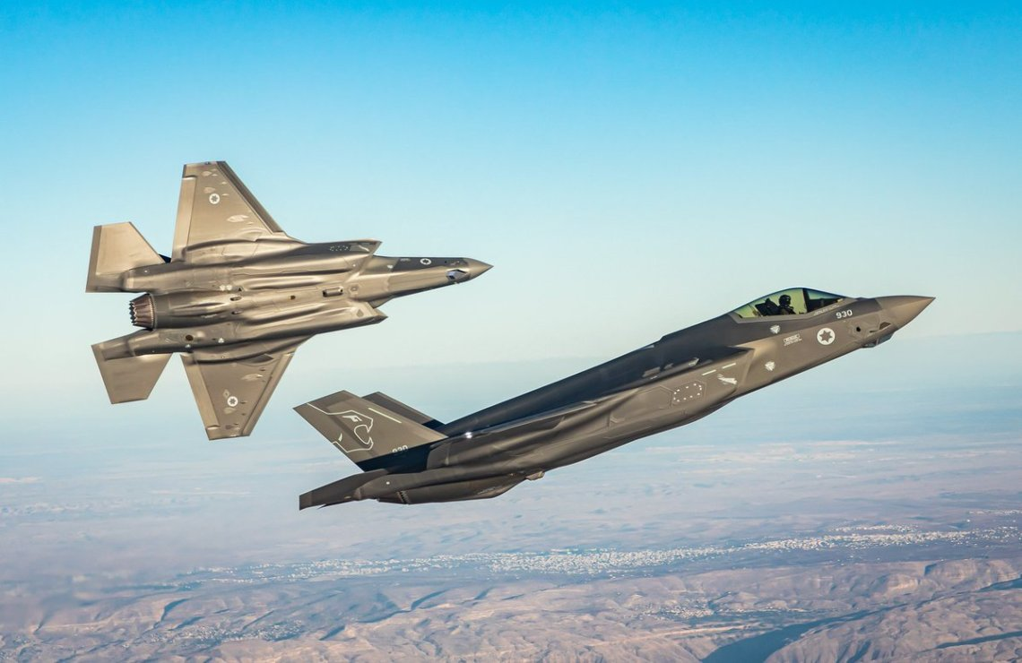Israeli Air Force F-35I 'Adir' stealth fighter jets