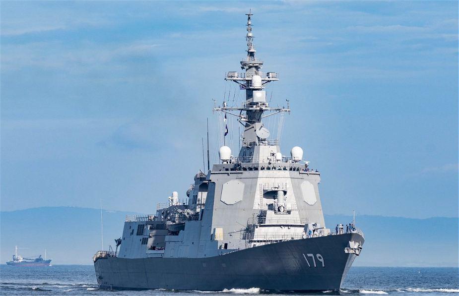 JS Maya (DDG-179) AEGIS guided missile destroyers