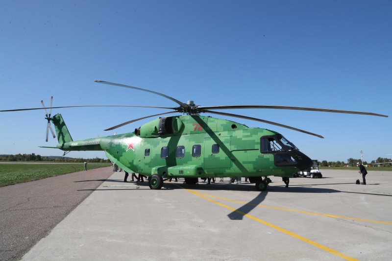 Mil Mi-38T Medium-Range Multi-Purpose Helicopter