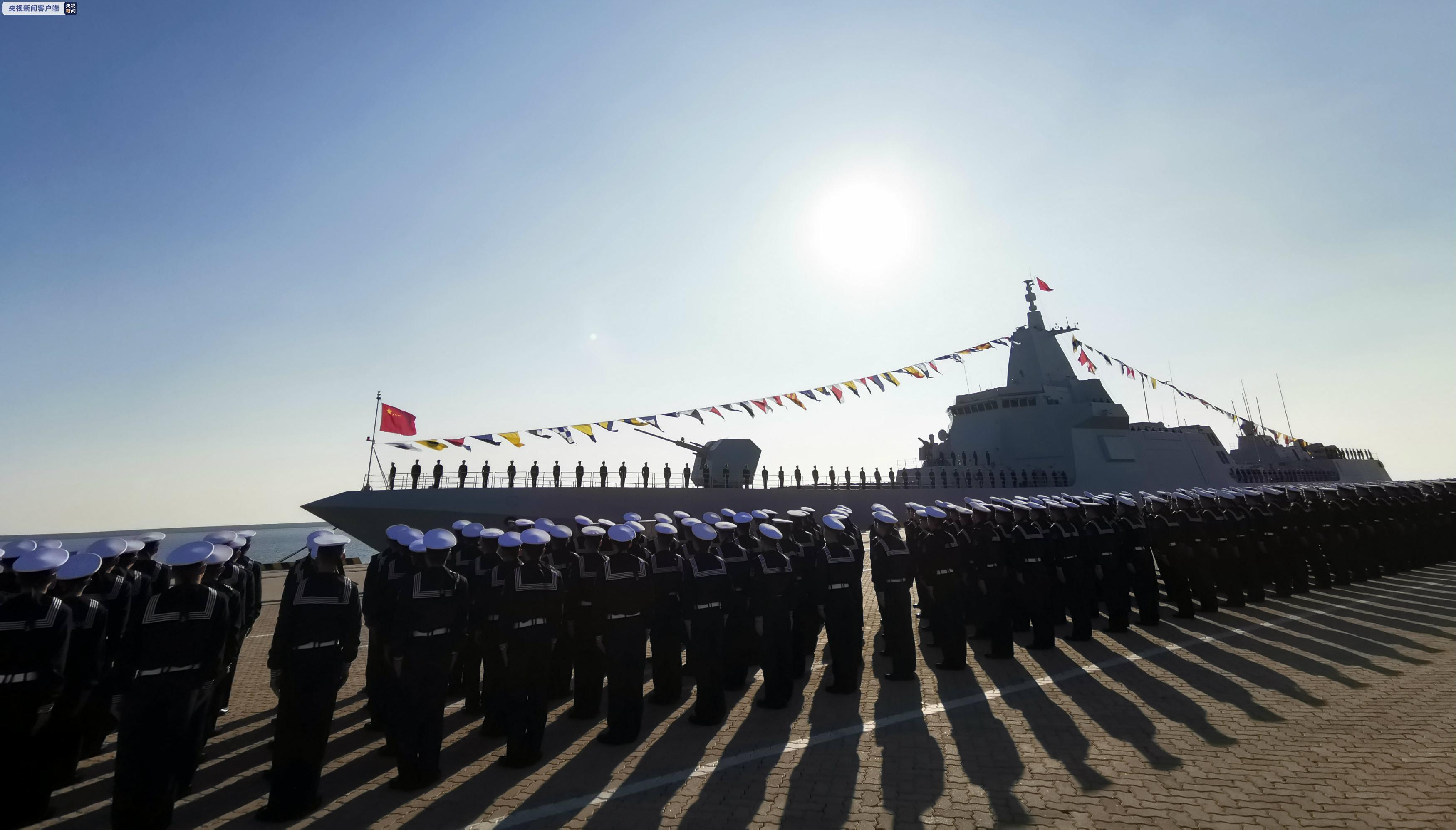 Chinese People's Liberation Army Navy Commissions Nanchang (101) Guided-Missile Destroyer