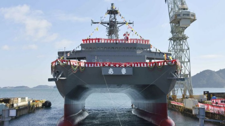 Japan Maritime Self-Defense Force Launched Aki Ocean Surveillance Ship