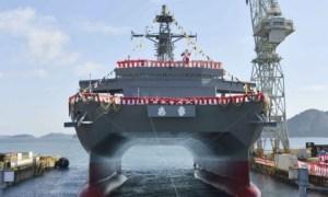 Japan Maritime Self-Defense Force Launched Aki Ocean Surveillance Ship