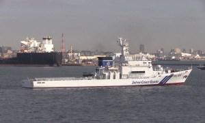Japan Coast Guard Tarama (PL-85) Kunigami-class patrol vessel