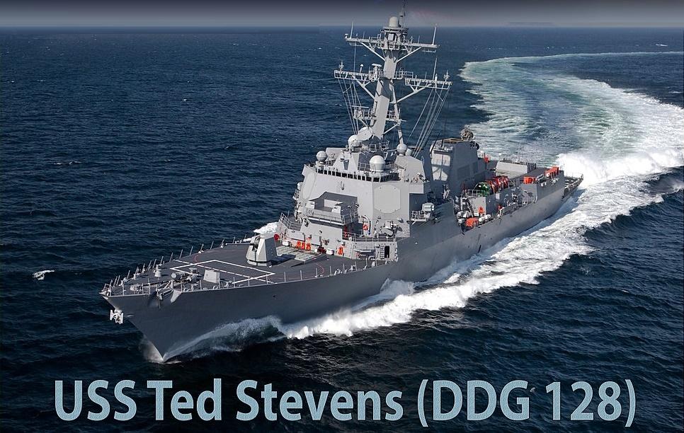 Huntington Ingalls Industries Begins Fabrication of Destroyer Ted Stevens (DDG 128)