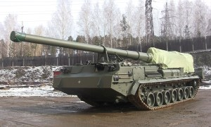 2S7M Malka self-propelled gun
