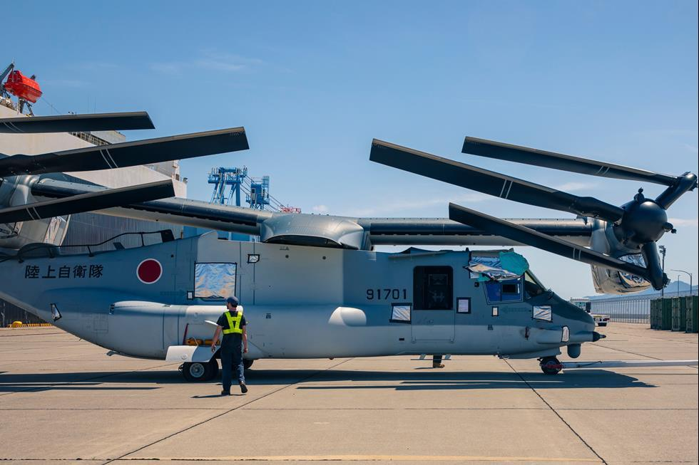 Japan Ground Self-Defense Force (JGSDF) V-22 Osprey Tilt-rotor Aircraft