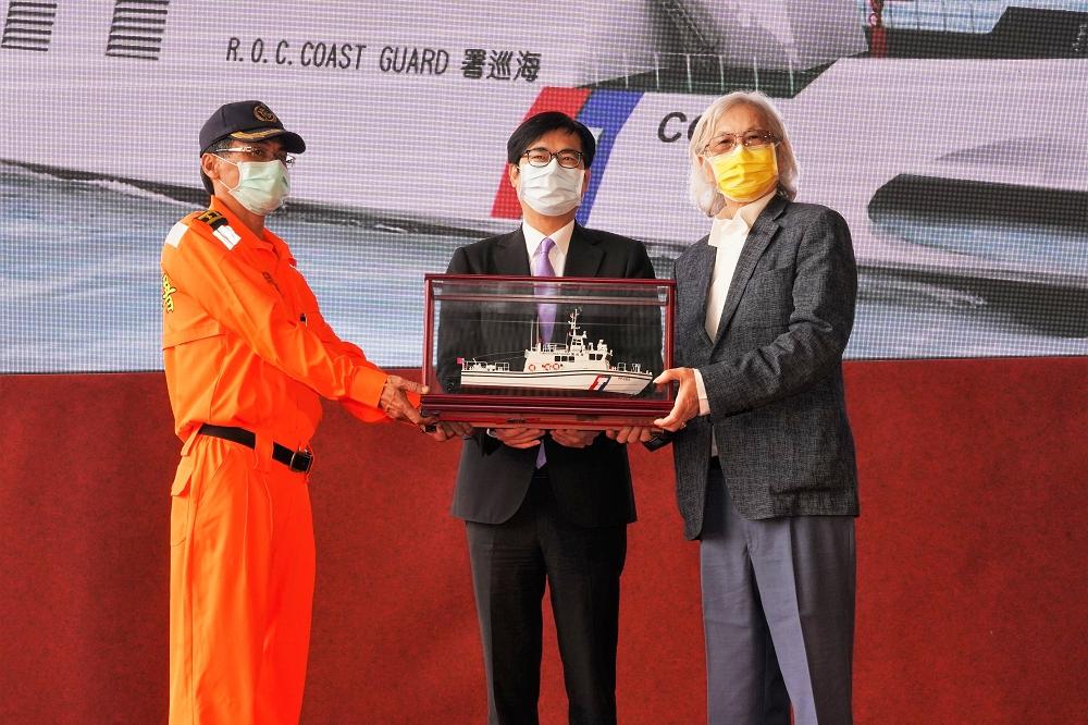 JSSC Launched Taiwanese Coast Guard Anping CG601 Catamaran Patrol Vessel
