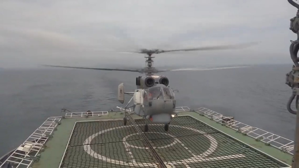 Russian Pacific Fleet Naval Aviation Ka-27 Helicopters Complete Decking on Moving Ship