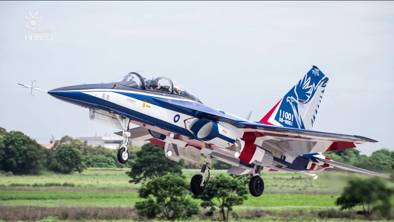 Taiwan's AIDC Conducts Runway Test for T-5 Brave Eagle Jet Trainer