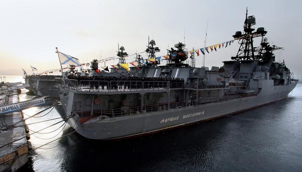 Russian Navy Destroyer Marshal Shaposhnikov