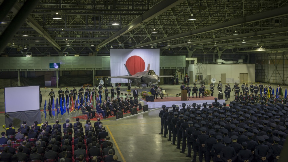 The F-35A is the second assembled at Mitsubishi's facility in Nagoya, Japan. Regional leaders from Misawa City and Aomori Prefecture also attended the ceremony.