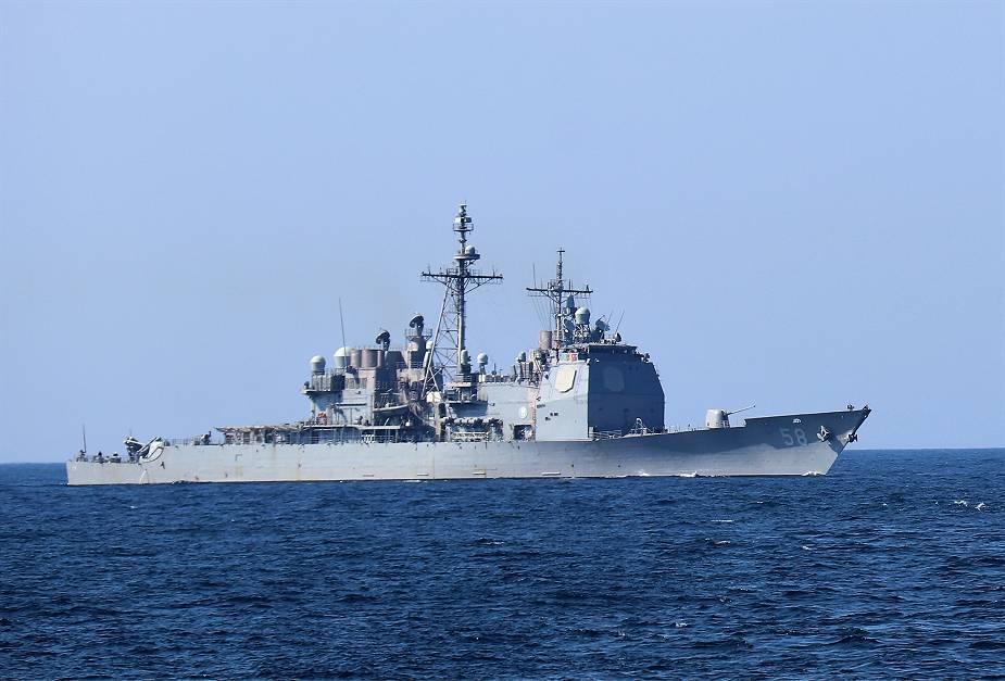 U.S. Navy Ticonderoga-class guided missile cruiser USS Philippine Sea (CG 58)