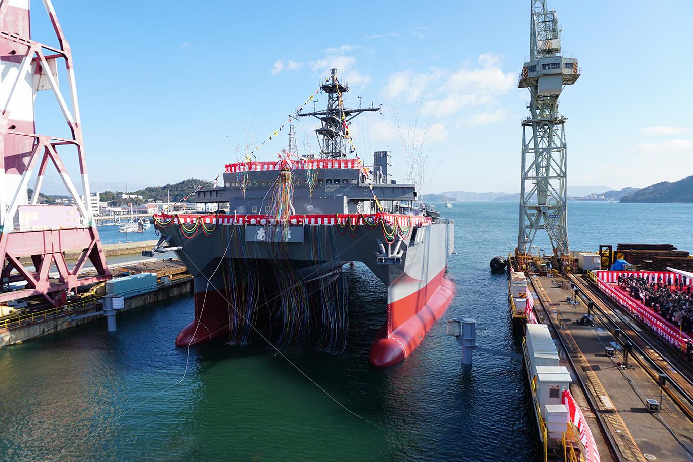 Hibiki-class ocean surveillance ship