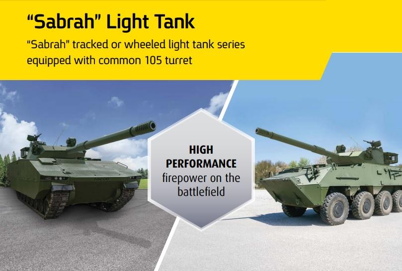 "Elbit Systems' ""Sabrah"" Light Tank"
