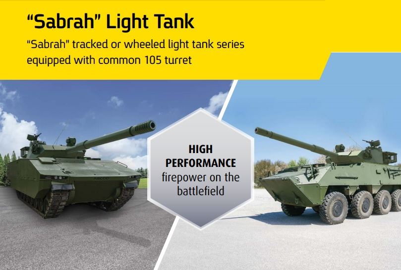 "Elbit Systems' ""Sabrah"" Light Tank"