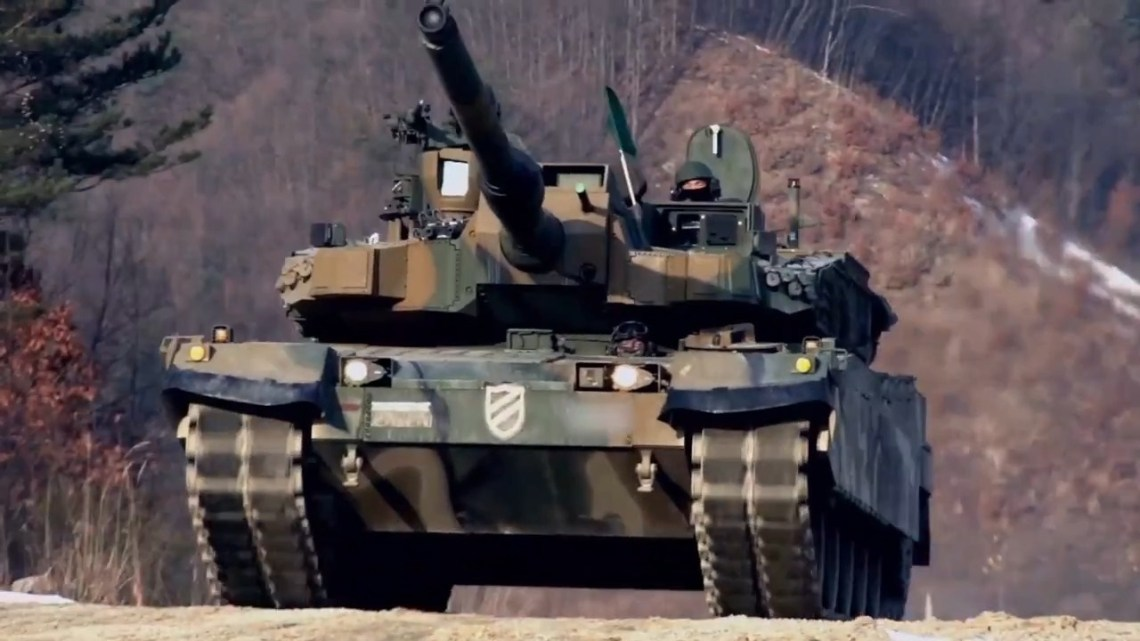 Republic of Korea Army Mechanized Infantry