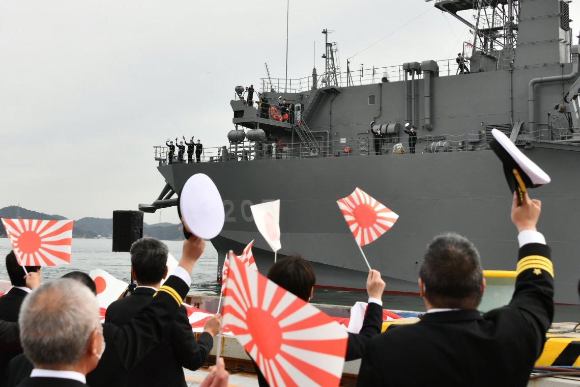 Japan Maritime Self-Defense Force Commissions JS Aki (AOS-5203) Ocean Surveillance Ship