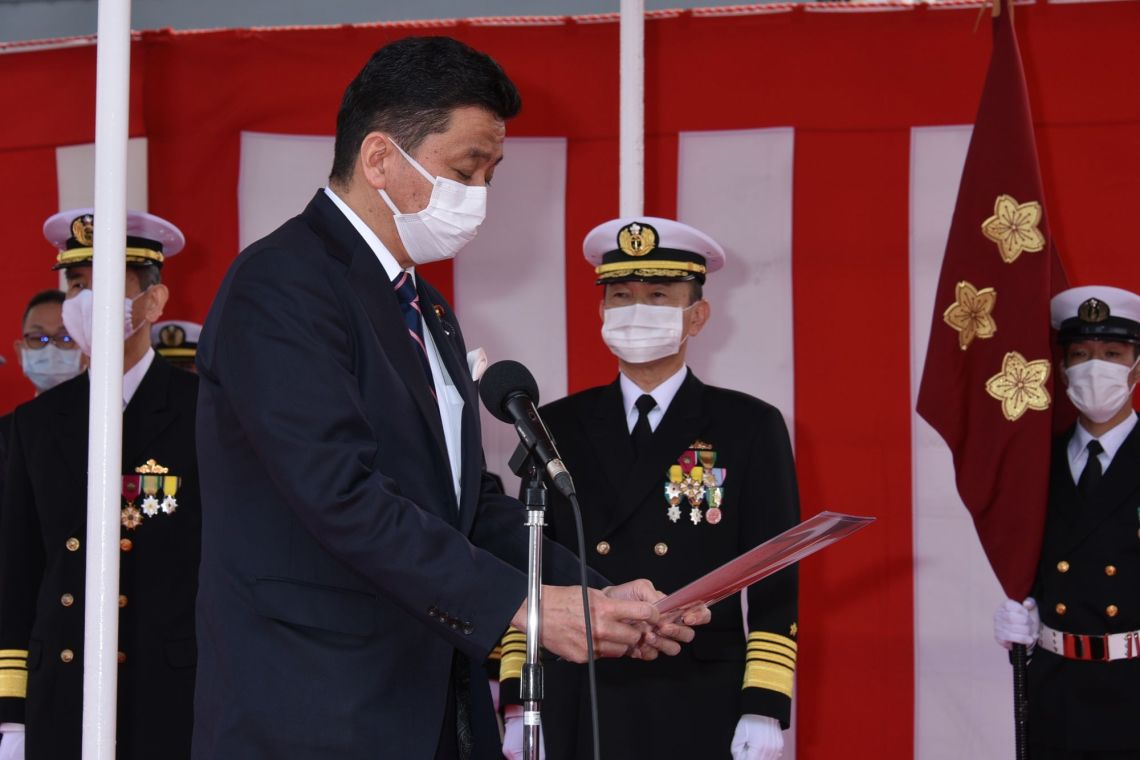 Japan Maritime Self-Defense Force Commissions JS Haguro Guided-missile Destroyer