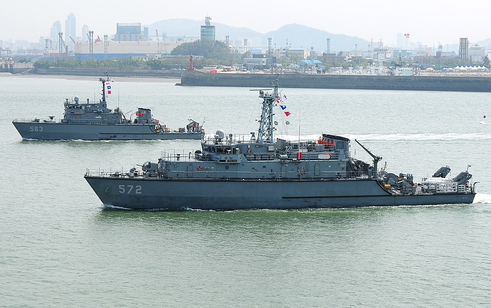 Republic of Korea Navy Yangyang-class minesweeper