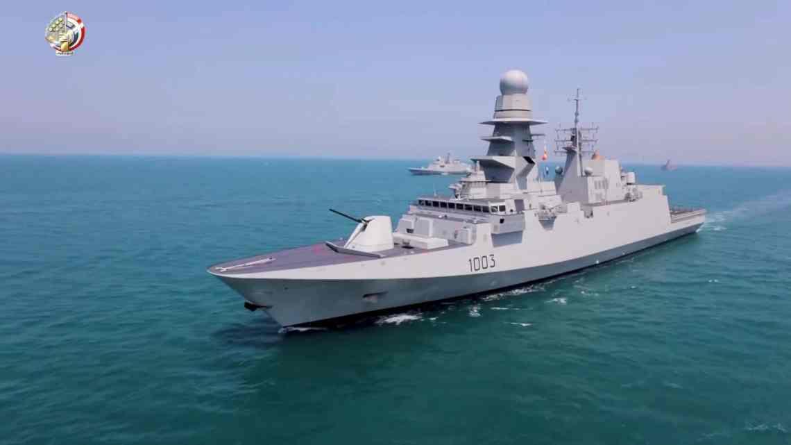 Egyptian Navy Bernees (FFG 1003)