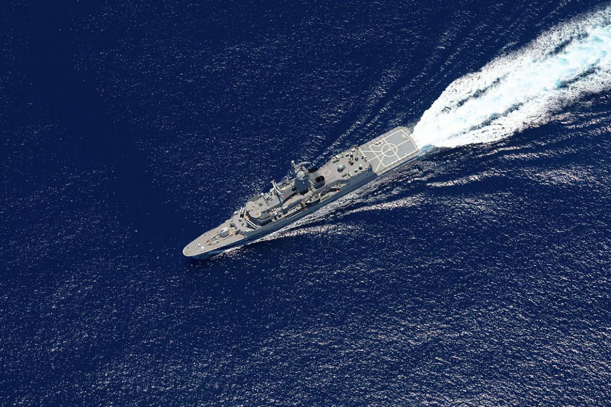 Royal Australian Navy HMAS Ballarat