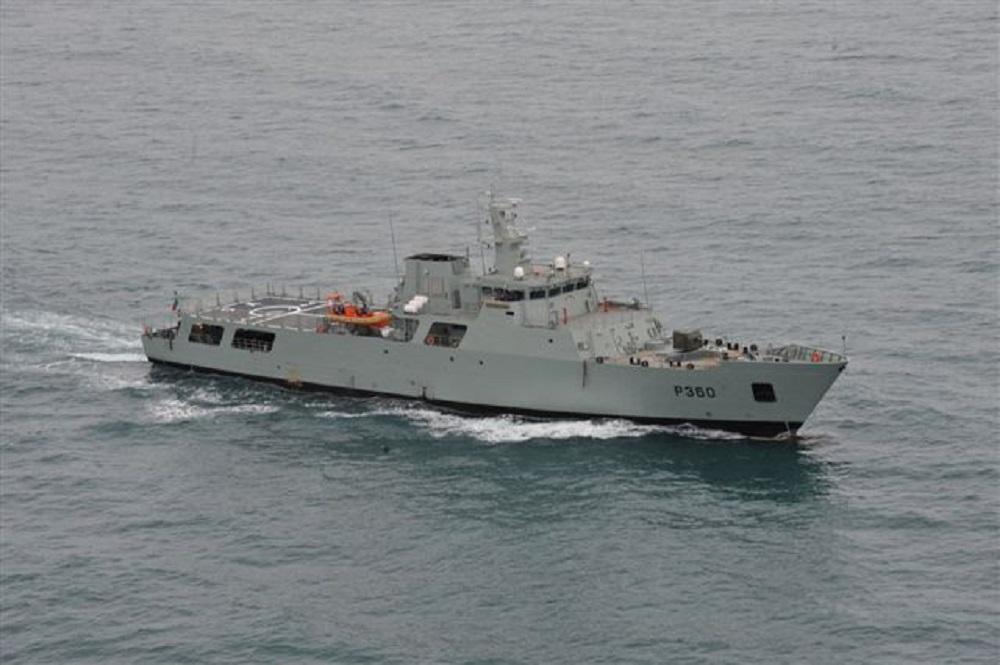 Portuguese Navy NRP Viana do Castelo offshore patrol vessel
