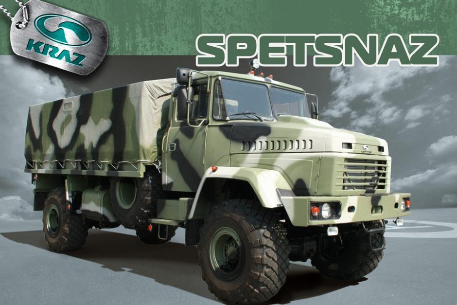 KrAZ Heavy-duty Vehicles