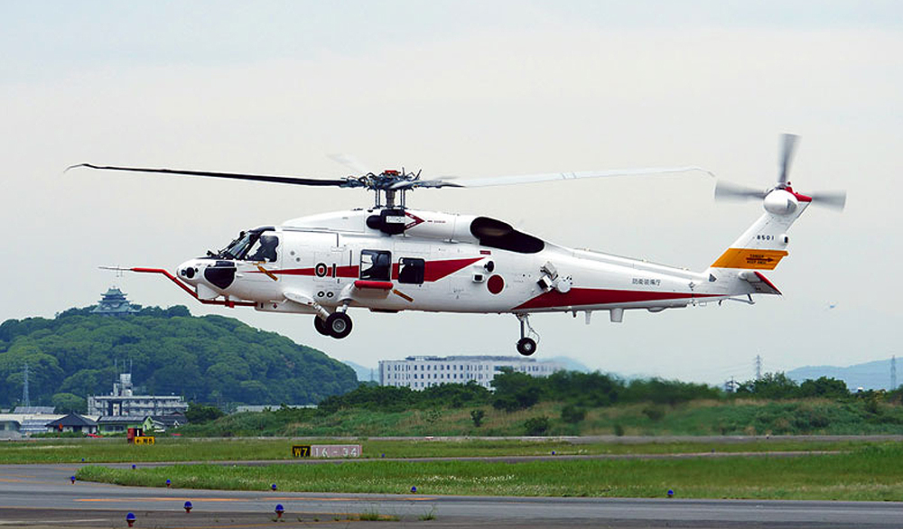 Mitsubishi Heavy Industries Upgraded SH-60K Maritime Helicopter