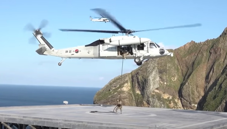 Republic of Korea Armed Forces to Conduct Dokdo Defense Drill