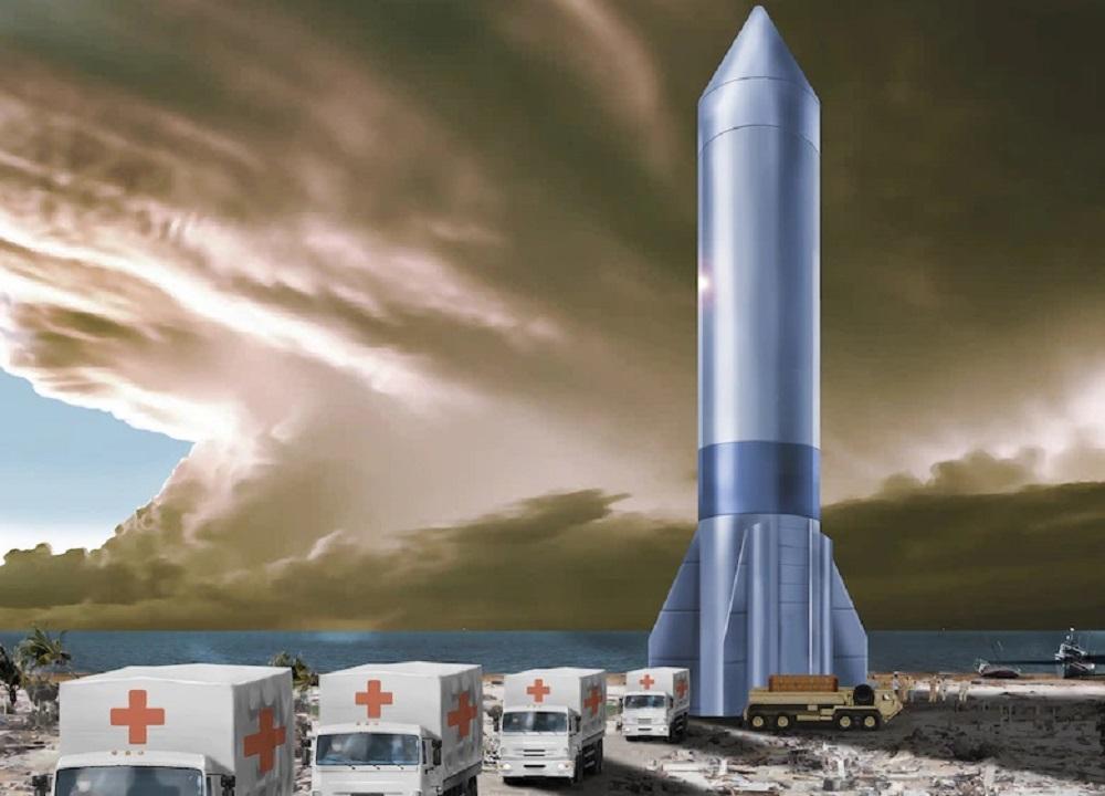 US Air Force Announces Rocket Cargo Vanguard As Fourth Vanguard Programme