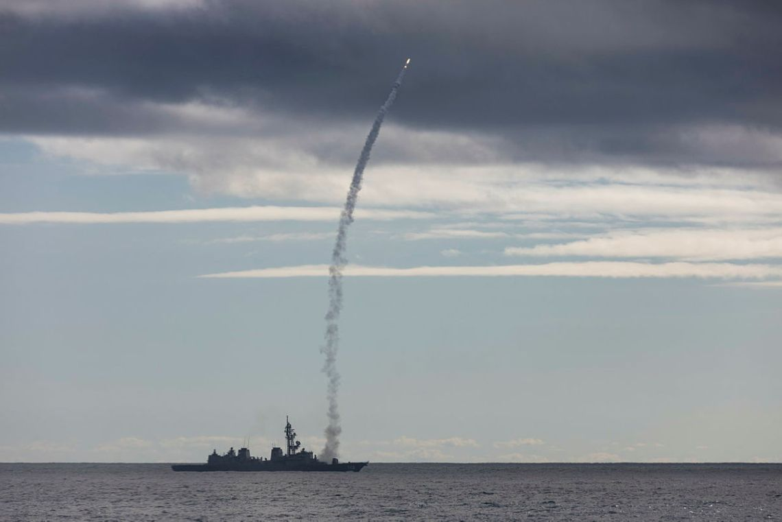 Japan Maritime Self-Defense Force destroyer JS Makinami launches an Evolved Sea Sparrow Missile during Exercise PACIFIC VANGUARD in the East Australian Exercise Area.