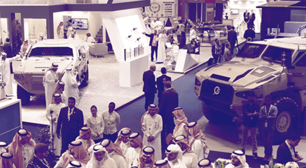 Saudi Arabia's General Authority for Military Industries (GAMI)
