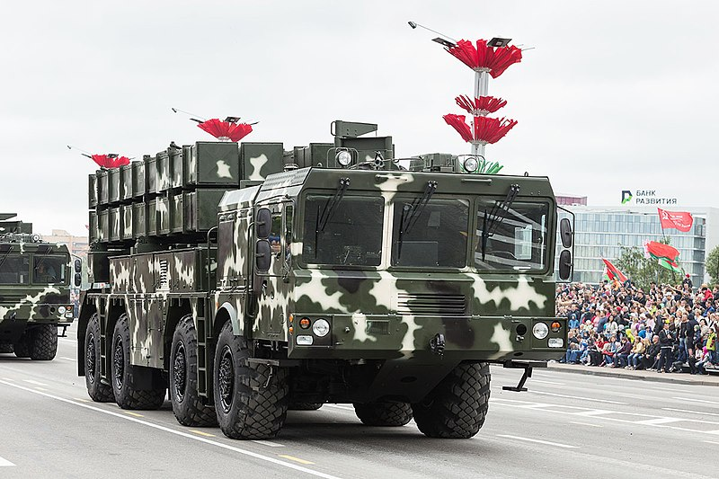 Belarusian Armed Forces Unveils Upgraded Polonez-M Multiple Launch Rocket System