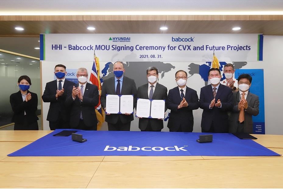 Babcock International Group and Hyundai Heavy Industries sign a Memorandum of Understanding in Republic of Korea