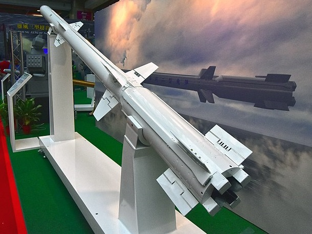 Sea Sword II Surface-to-air Missile