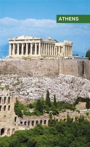 ΣΗΜΕΙΩΜΑΤΑΡΙΟ ATHENS - ΜΙΚΡΟ ΜΕΓΕΘΟΣ