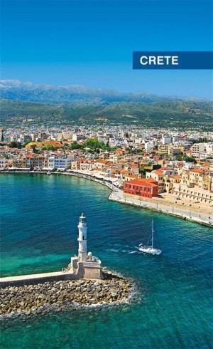 ΣΗΜΕΙΩΜΑΤΑΡΙΟ CRETE CHANIA - ΜΙΚΡΟ ΜΕΓΕΘΟΣ