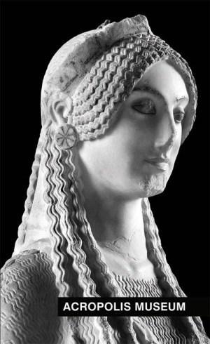 ΣΗΜΕΙΩΜΑΤΑΡΙΟ ACROPOLIS MUSEUM - ΜΕΓΑΛΟ ΣΧΗΜΑ