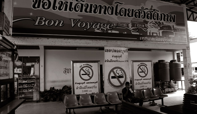 racism in thailand