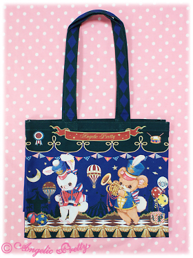 Angelic Pretty Toy March Tote Green