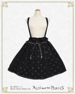 Alice and the Pirates Aerial Walk Skirt Black × Black White dot