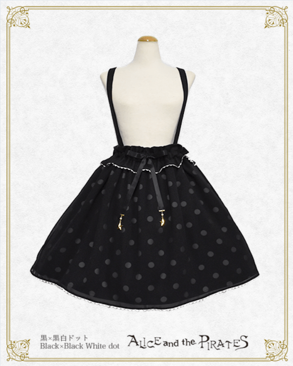Alice and the Pirates Aerial Walk Skirt Black × Black White dot