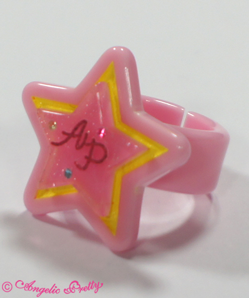 Angelic Pretty Kirameki Glittering Star Ring Pink