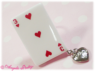 Angelic Pretty Trump Carnival Heart Ring