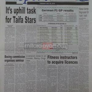 Kurasa za mwanzo na mwisho magazetini leo July 22 2014