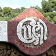 Barcelone, Parc Guell, Médaillon du mur d'enceinte du parc
