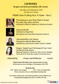 Cafemnee Flyer Women in Music Millicent Stephenson