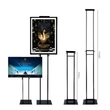 Adjustable Poster Stand