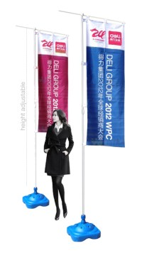water tank japan flag banner stand